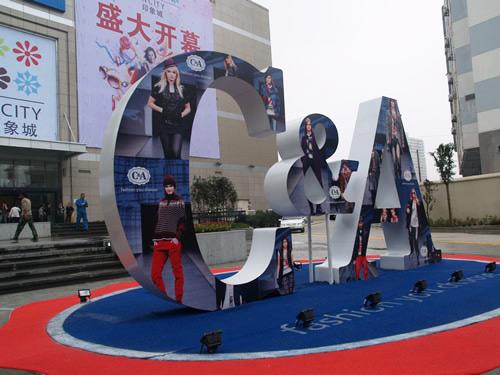 上海亚克力设计