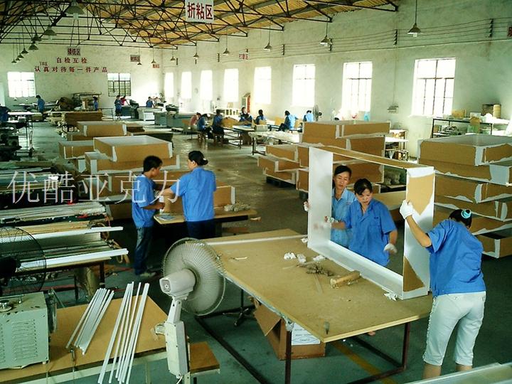 优酷有机玻璃制作工厂生产过程