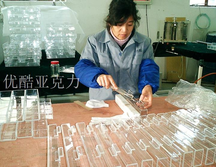 有机玻璃制作