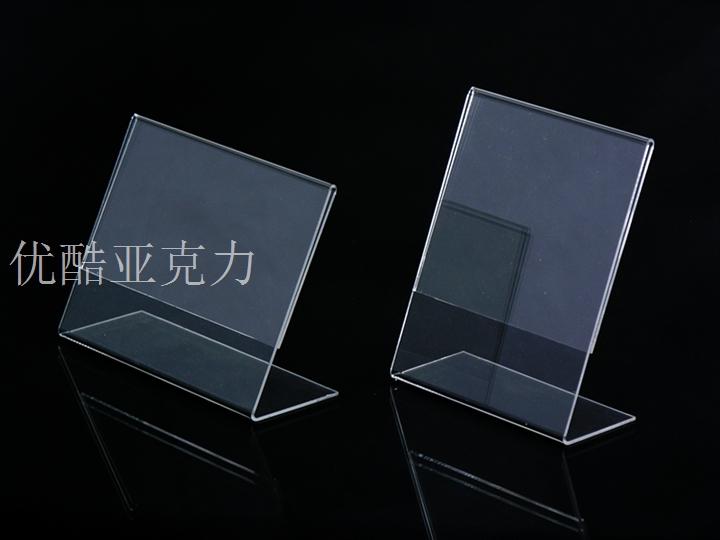 上海亚克力加工,A4台牌