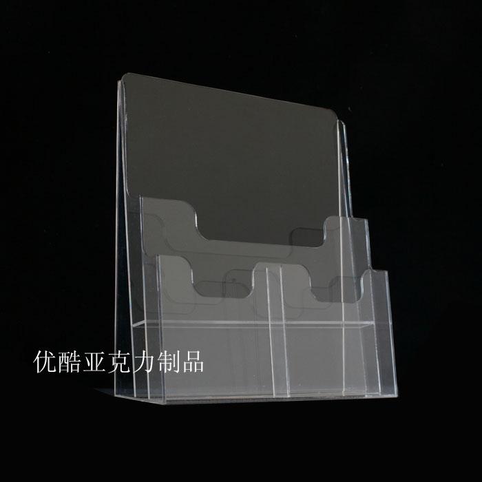 上海亚克力资料架定制