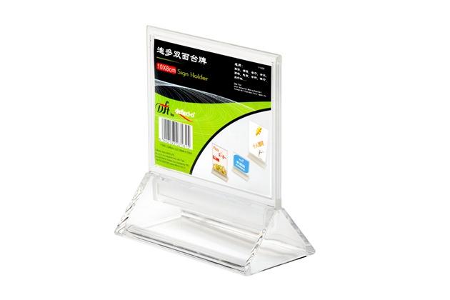 A7有机玻璃制品双面台牌Y1008