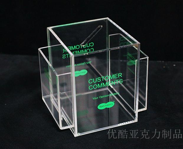 上海亚克力盒定制