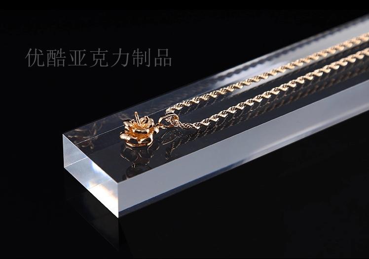 珠宝玉器饰品展示托