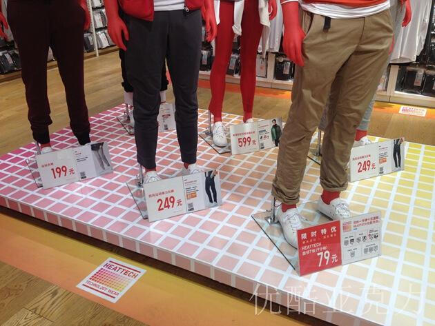 上海制作有机玻璃商场用品
